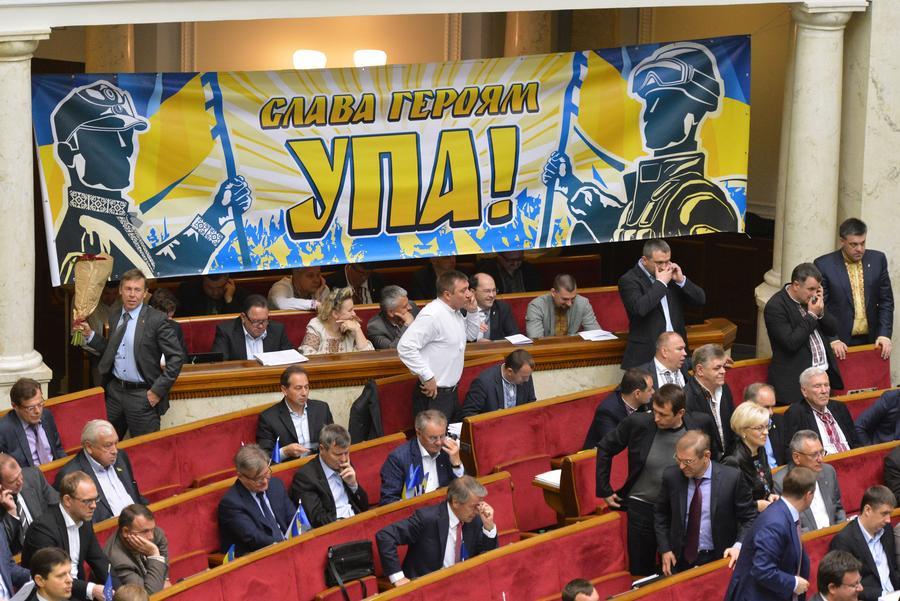 Историки на Украине включили УПА в состав союзнических армий во Второй мировой войне