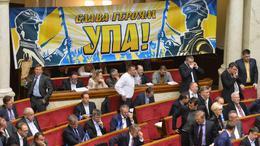 Взялись за былины: Минобороны Украины изменило национальность богатыря Ильи Муромца