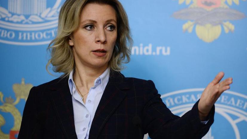 Мария Захарова: НАТО навязывает Сербии «стокгольмский синдром»
