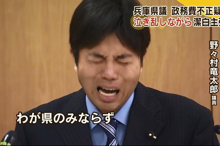 Японский политик разрыдался, оправдывая свои растраты почти на $30 тыс.