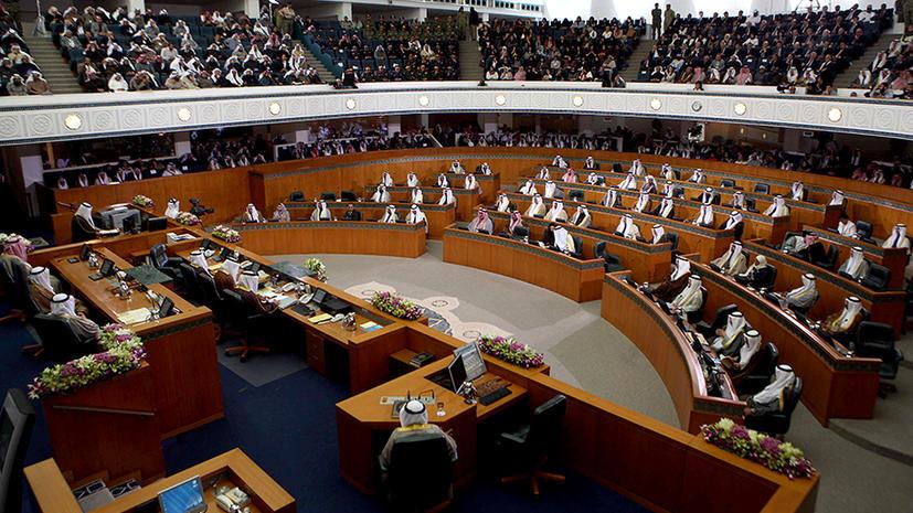 Оппозиция не смогла помешать работе нового парламента Кувейта