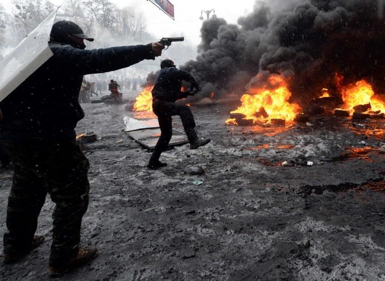 Убийства в Киеве, беспилотники на Майдане и давление на СМИ: МИД РФ опубликовал «Белую книгу» по событиям на Украине