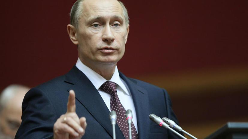 Владимир Путин о ЖКХ: Необходимо вытащить людей из трущоб