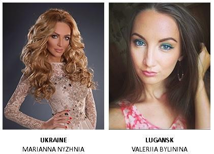 Представительница Луганска поборется с украинкой за корону «Миссис мира — 2016»