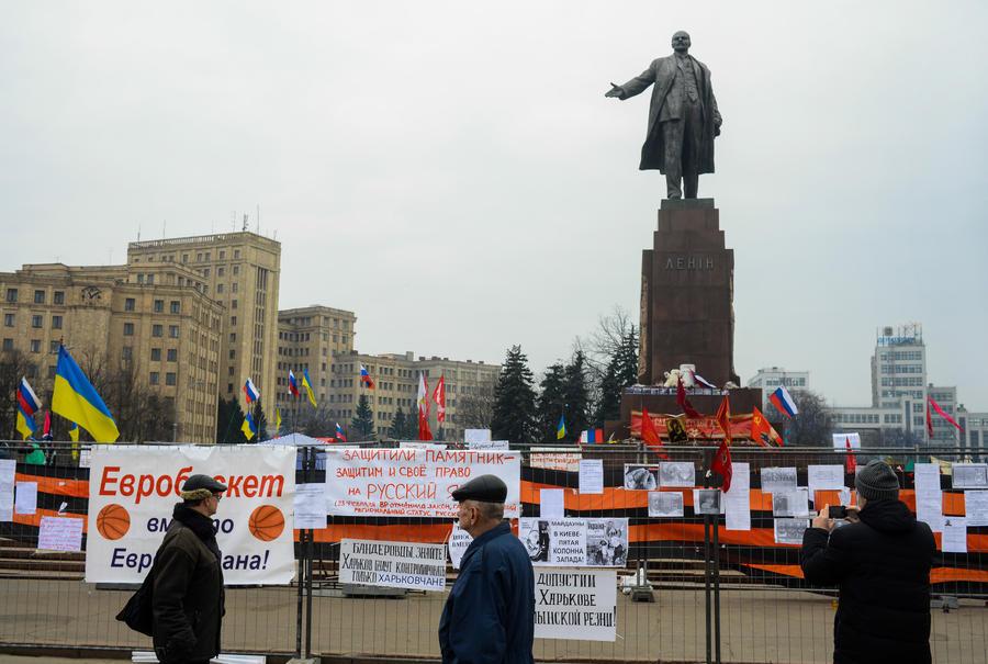 В Харькове прошёл митинг в поддержку автономии края
