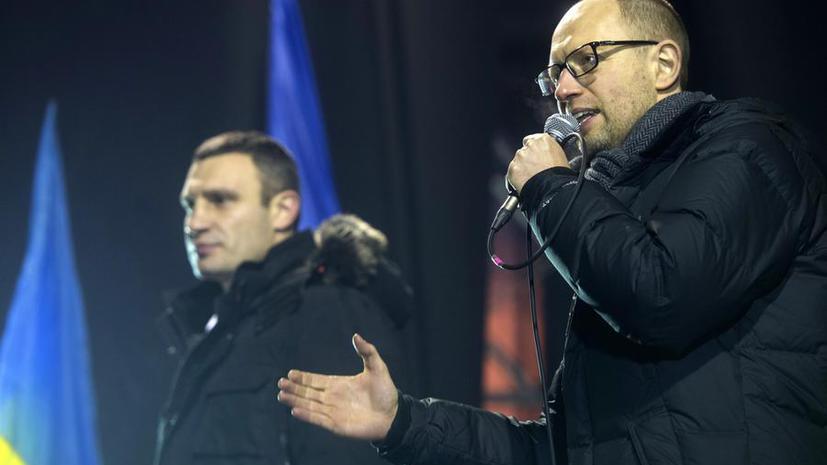 Оппозиция в Киеве отказалась от предложенных властью условий и продолжит переговоры