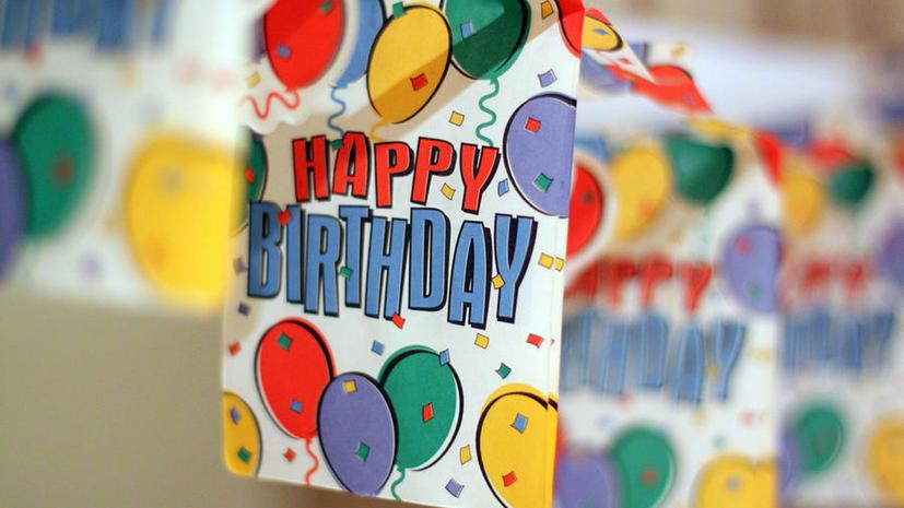 Женщины, открытка на день рожденье фирмы