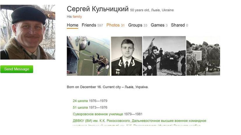 Погибший украинский генерал начинал службу морским пехотинцем на Северном флоте СССР