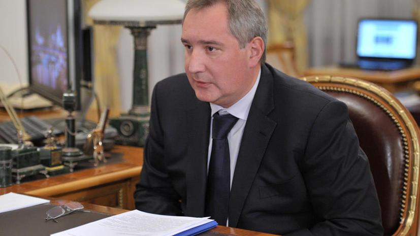 Дмитрий Рогозин: К 2020 году Россия полностью обновит вооружение стратегических ядерных сил