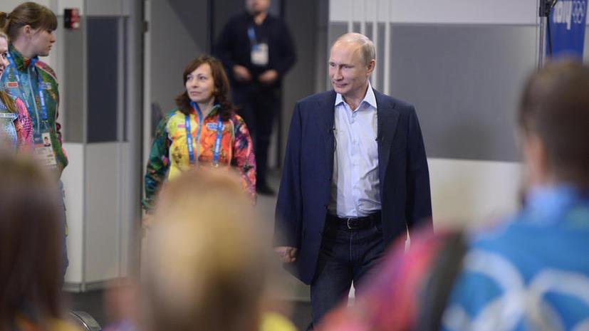 Владимир Путин об Олимпиаде-2014: Нужно почувствовать, что мы можем осуществлять масштабные проекты