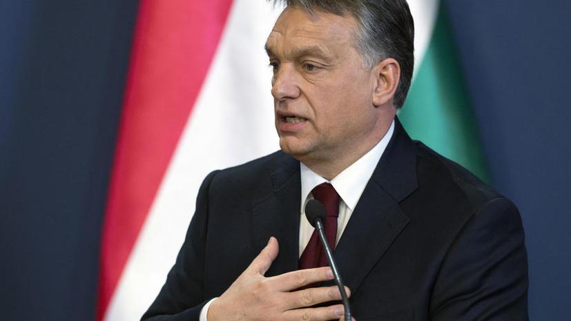 Премьер-министр Венгрии: От отношений с Россией зависит будущее Европы