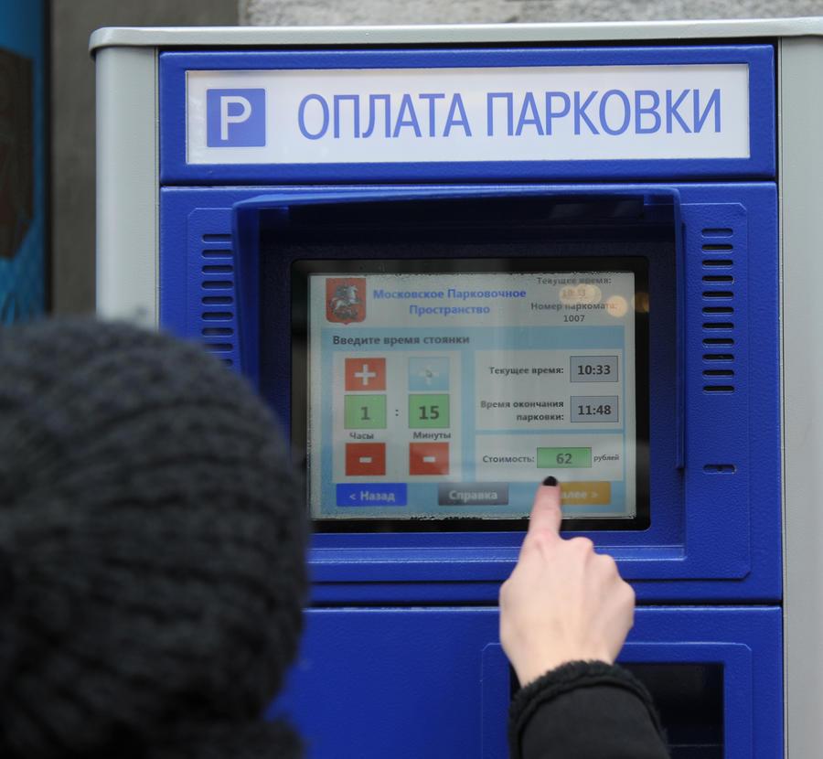 СМИ: Платные парковки могут появиться в некоторых городах Подмосковья