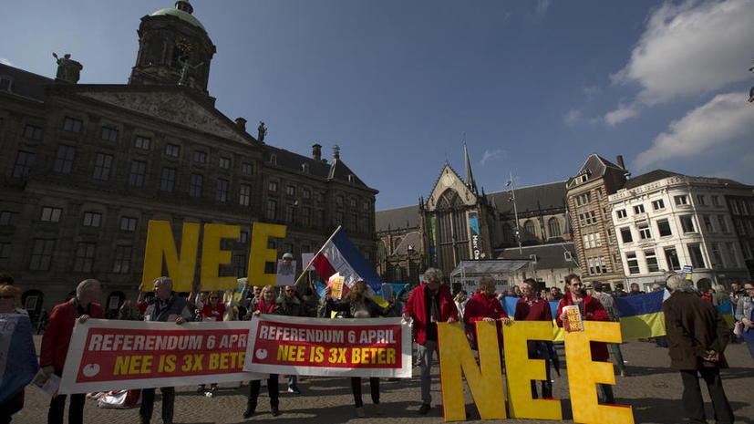 Лидер евроскептиков: Итоги референдума в Нидерландах по Украине — это начало конца ЕС
