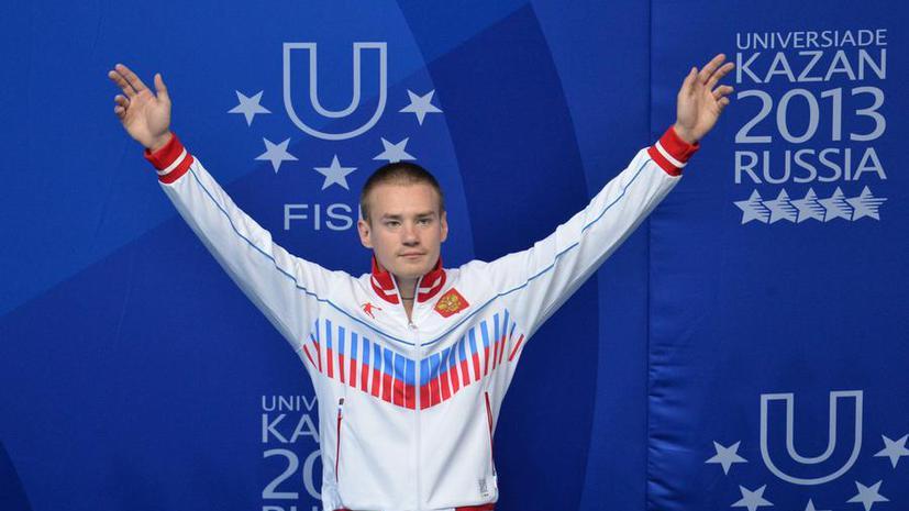 В первый день Универсиады россияне выиграли семь золотых наград