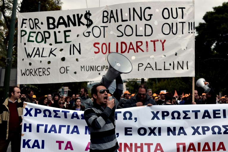 Греции дали 2-летнюю отсрочку для сокращения дефицита бюджета