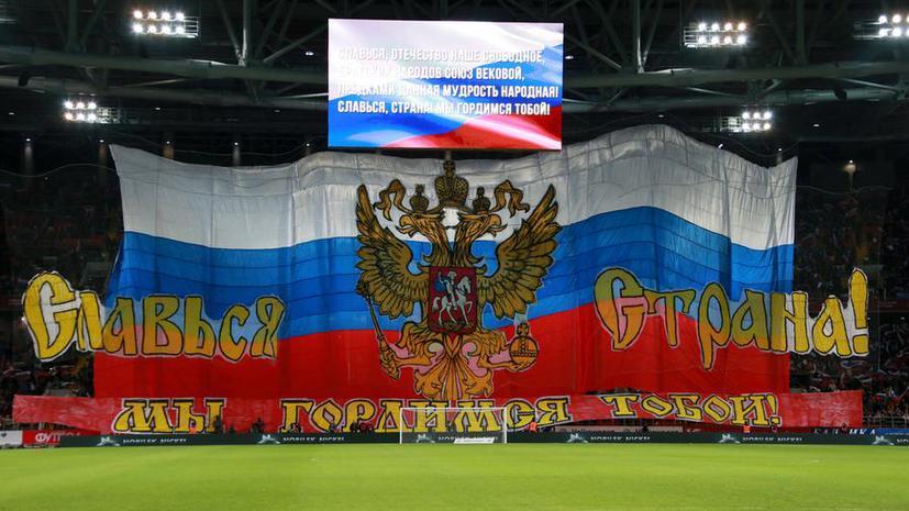 Маэстро, музыку! Как путали гимн России на спортивных соревнованиях последних лет