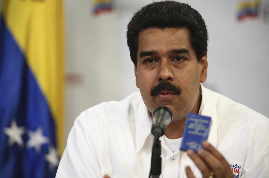 Обязанности президента Венесуэлы будет исполнять Николас Мадуро