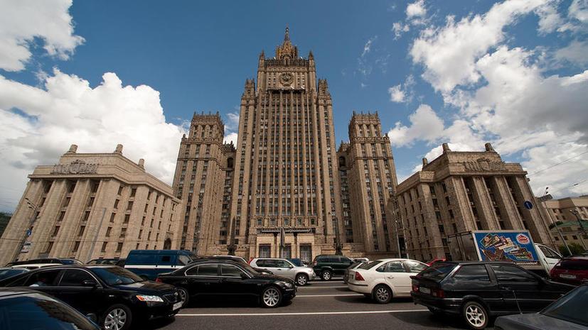 МИД России: Информация американской прессы о деятельности Россотрудничества не имеет ничего общего с действительностью