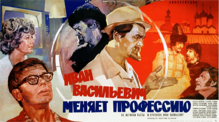 Опрос: россияне предпочитают старые советские фильмы голливудским новинкам