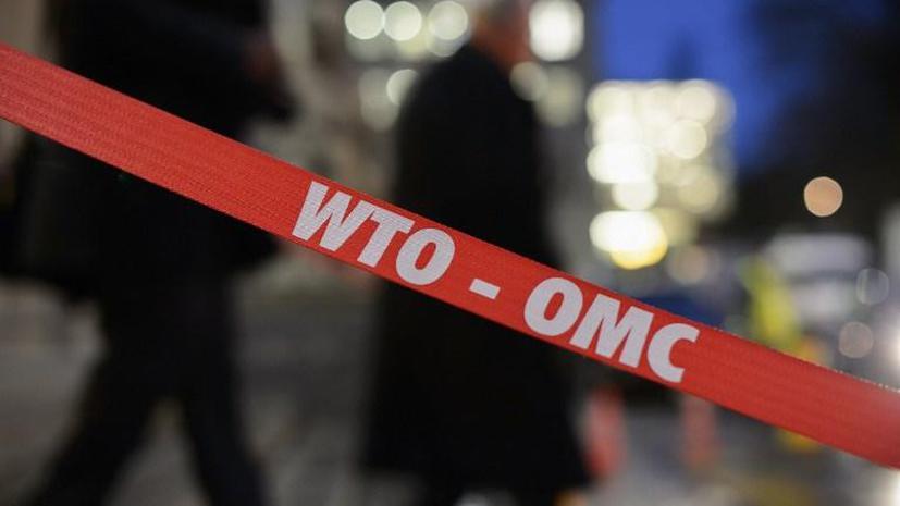 Россия подала в ВТО иск против «Третьего энергопакета» ЕС