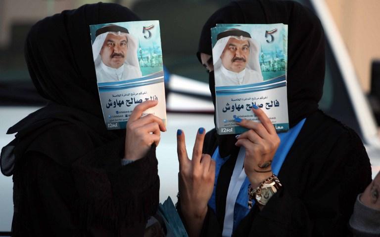 В Кувейте оппозиция потребовала роспуска избранного парламента