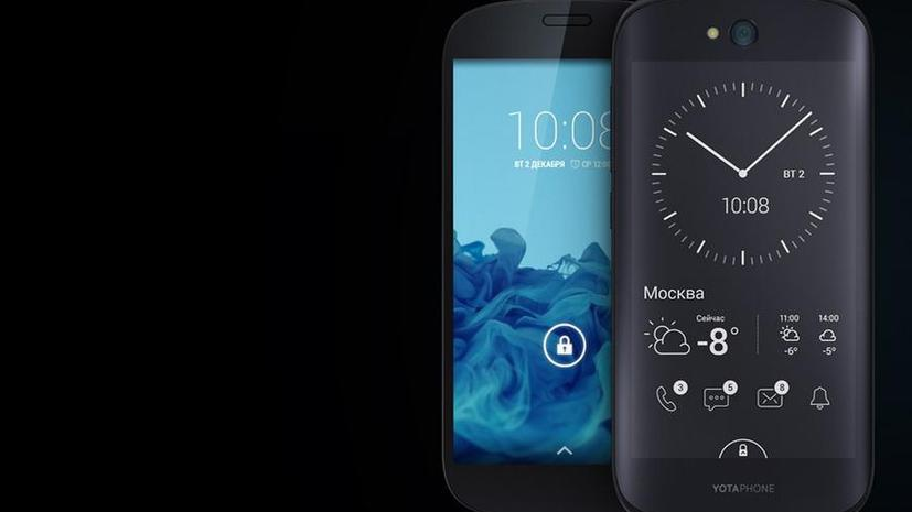 Forbes назвал YotaPhone 2 самым революционным смартфоном года