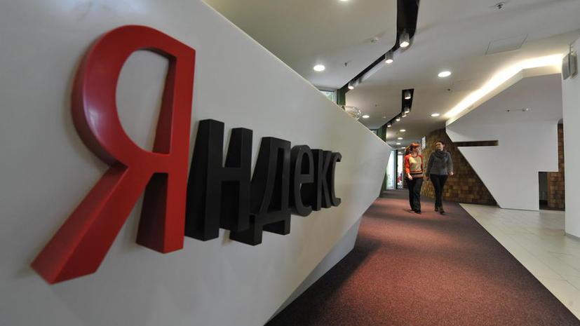 «Яндекс» выяснит, как в кэше страницы правительства появилось сообщение об «отставке» Якунина