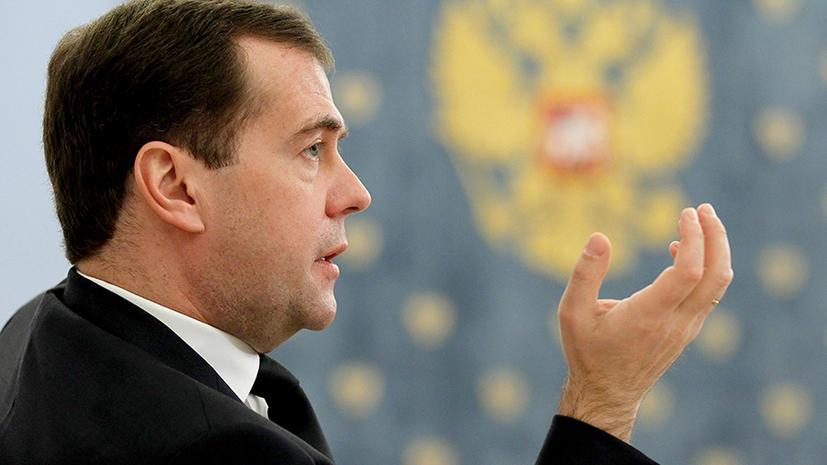 Дмитрий Медведев: Россия открыта к диалогу по ПРО, шансы договориться еще есть