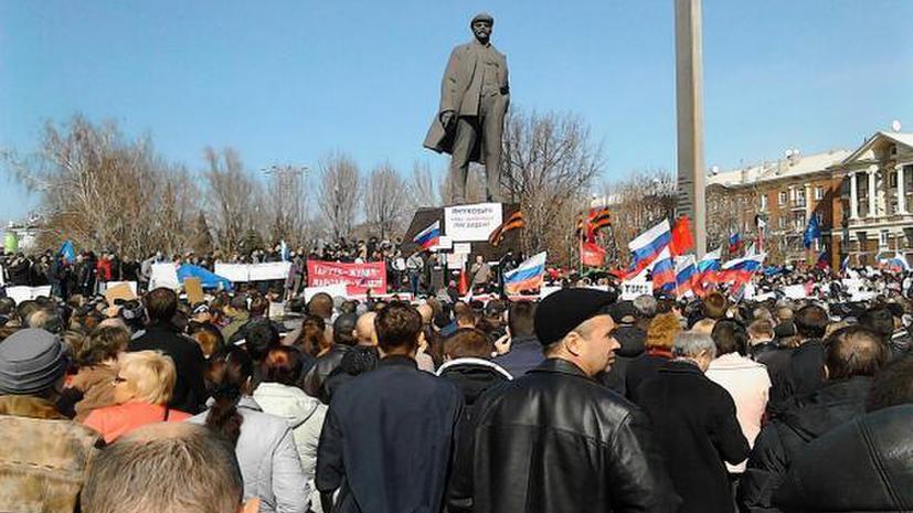 В Донецке проходит митинг в поддержку отстранённого президента Виктора Януковича