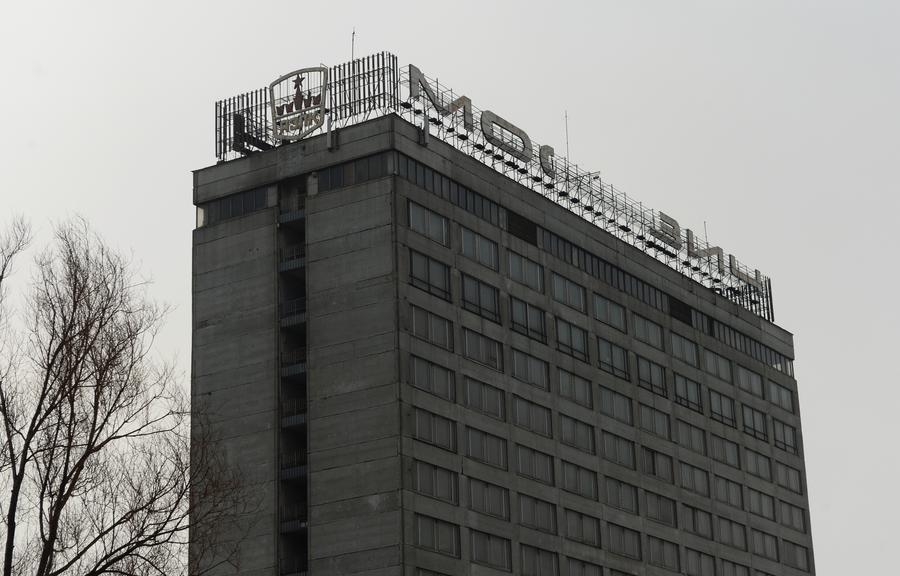 При реконструкции завода «Москвич» было похищено 700 млн рублей