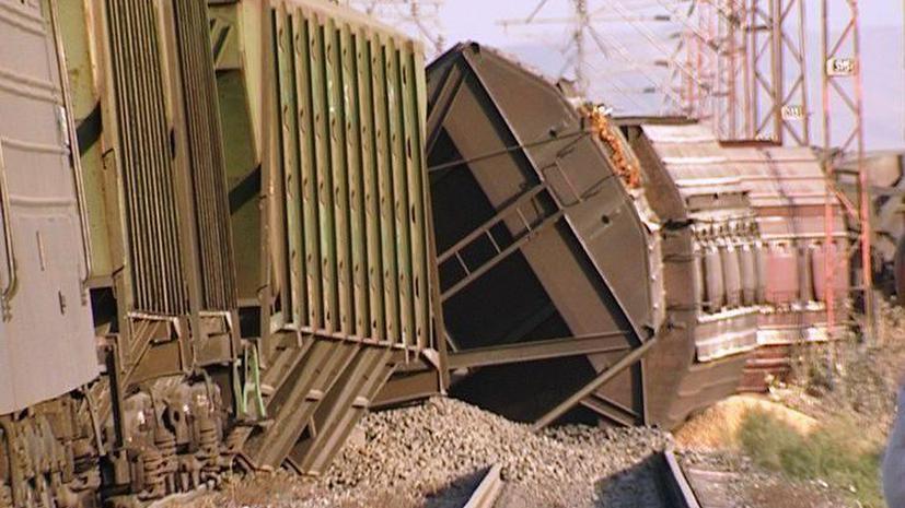 В Донецкой области взорвали железную дорогу, грузовой поезд РЖД сошёл с рельс