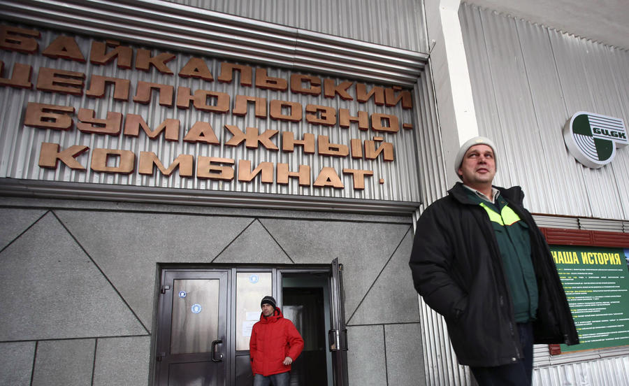 На месте байкальского ЦБК появится тематический парк