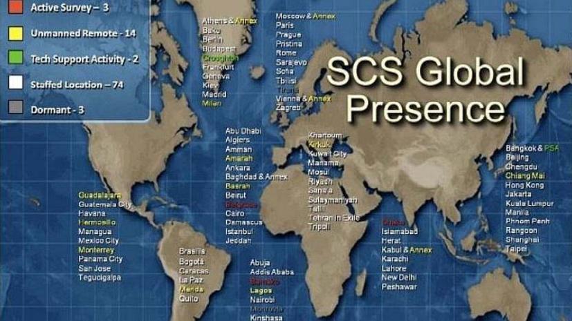 WikiLeaks: Москва, Париж и Берлин являются точками прослушивания АНБ