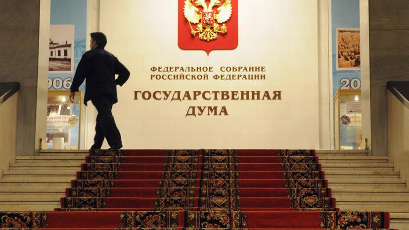 Глав регионов предлагают судить за межэтнические конфликты на их территории