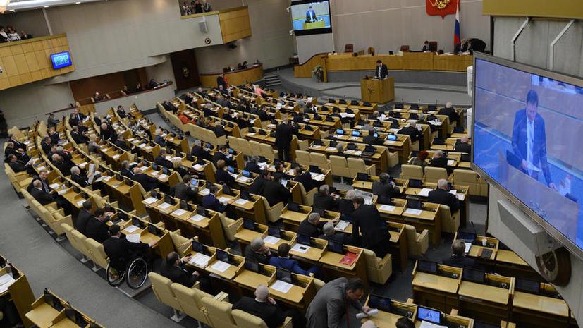 Госдума ввела уголовную ответственность за подготовку террористов
