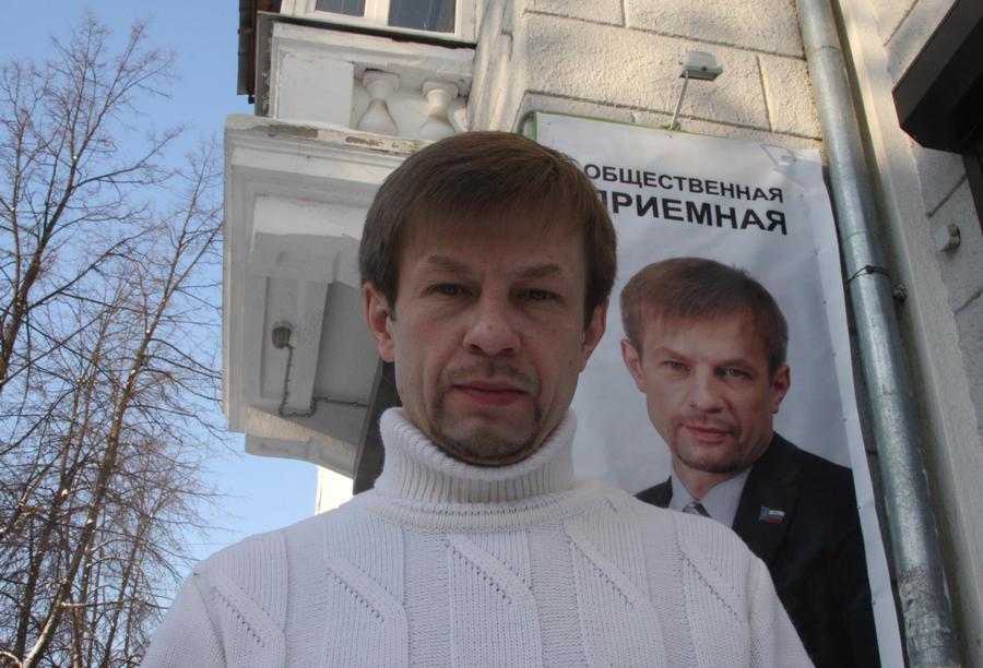 СКР: В деле Евгения Урлашова нет политической составляющей