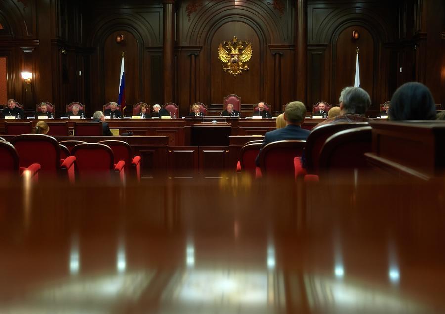 Конституционный суд РФ теперь сможет признавать неисполнимыми решения международных судов