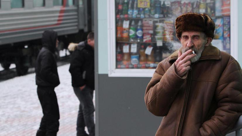 За курение в неположенном месте будут штрафовать на 1,5 тыс. рублей