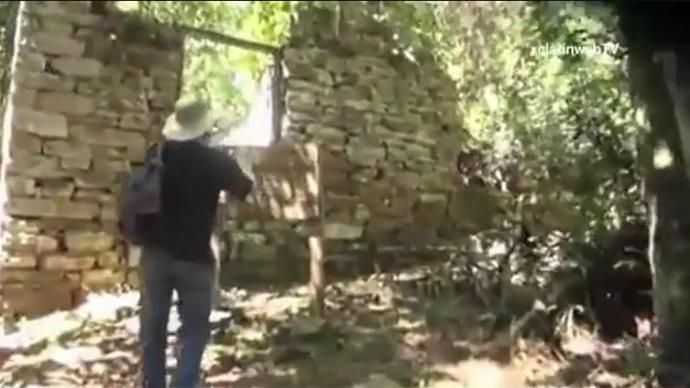 В аргентинских джунглях обнаружено секретное убежище нацистов