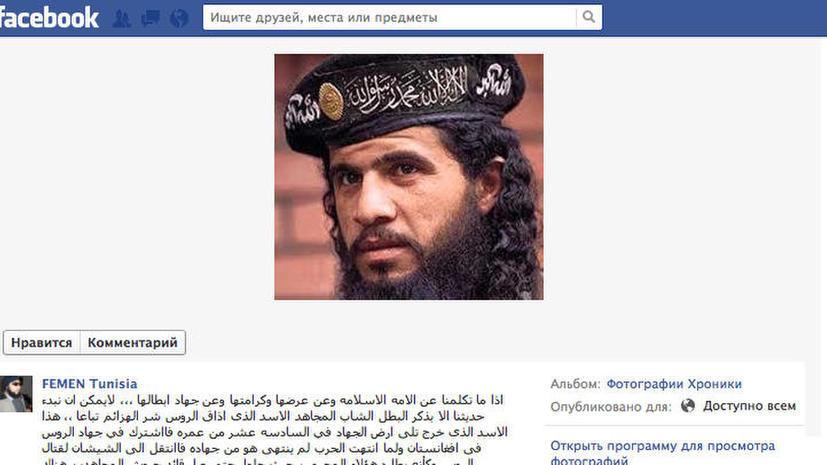 Тунисцы атаковали FEMEN: сайт активисток взломан, им угрожают смертью