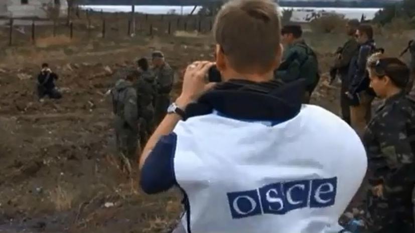 Под Донецком найдено ещё одно массовое захоронение