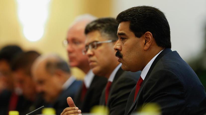Николас Мадуро не приехал на Генассамблею ООН из-за «угрозы жизни»