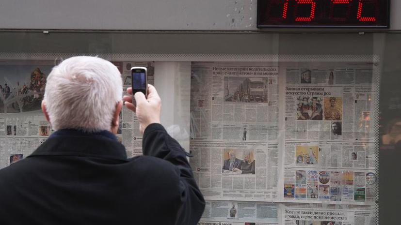 Москва бьет шестой температурный рекорд за месяц