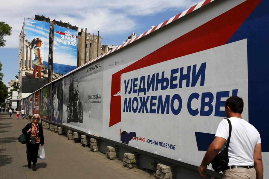 Между ЕС и Россией: всё, что нужно знать о парламентских выборах в Сербии