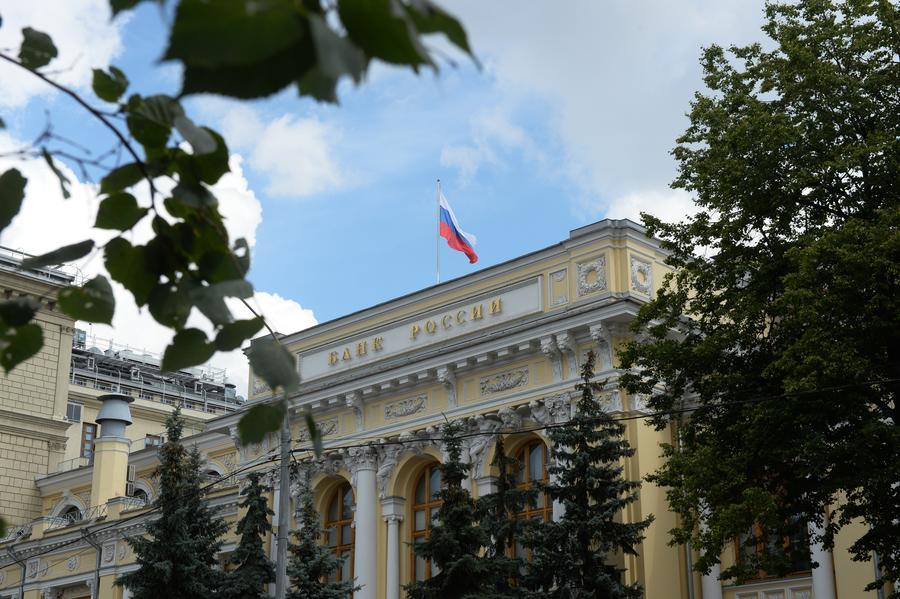 ЦБ РФ снизил ключевую ставку до 11%