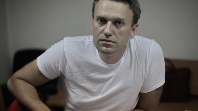 Следственный комитет отправил дело Навального в Генпрокуратуру
