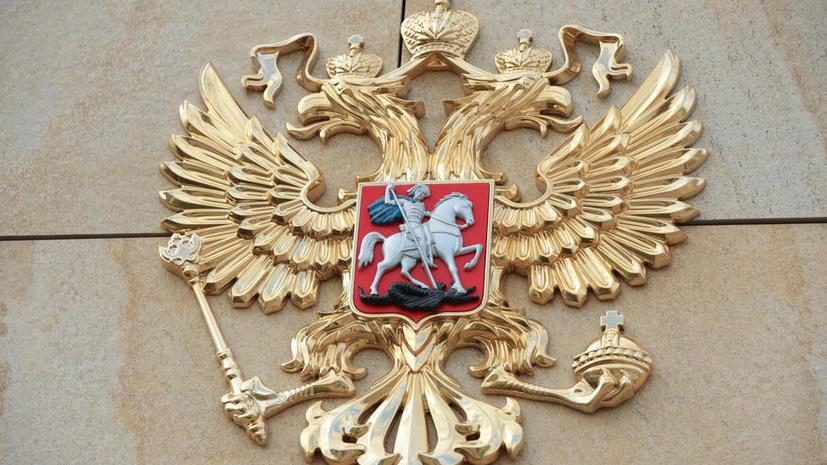 Полный текст заявления Минобороны по поводу сбитого Турцией Су-24