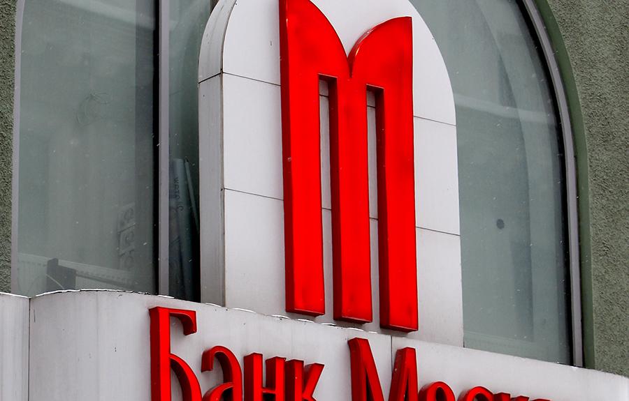 На два крупных торговых центра в Москве наложен арест