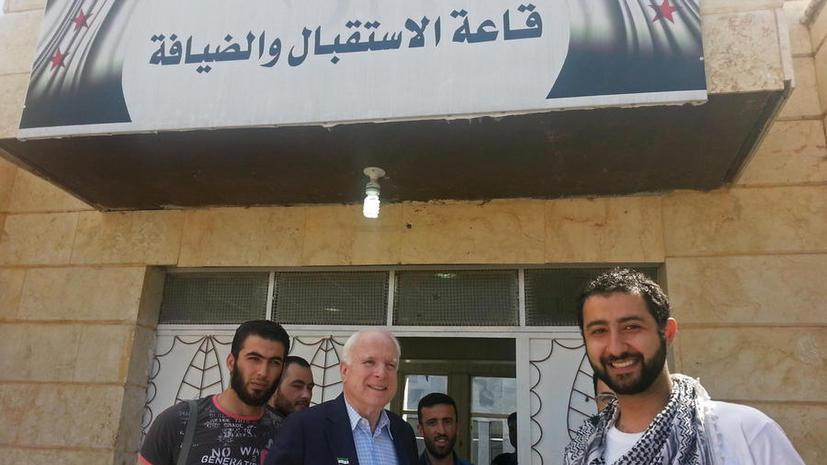 Сенатор Маккейн: сирийская оппозиция ждёт американского оружия