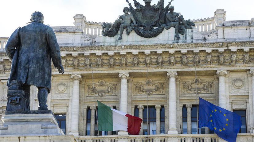 Суд запретил оскорблять Италию и итальянцев